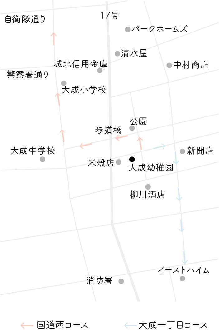 徒歩通園マップ
