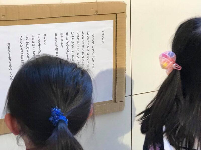平成29年度大成幼稚園卒園記念肖像画展