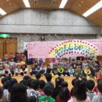 3/2お別れ会