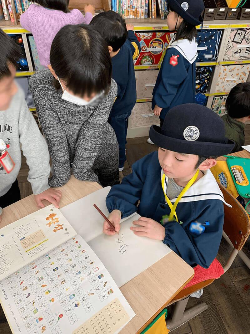 大成小学校 訪問