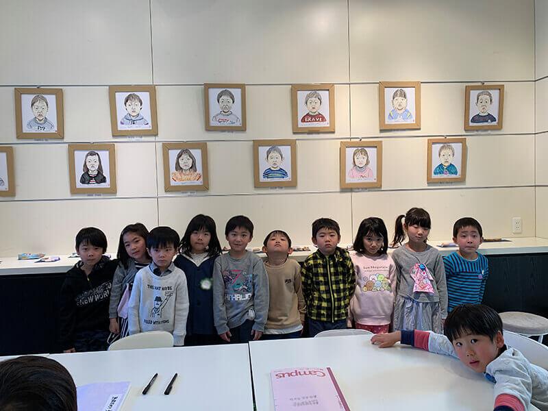 2020年大成幼稚園肖像画展